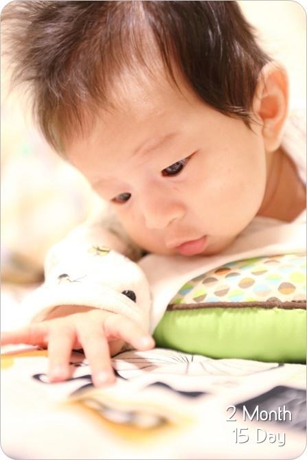 小公主成長日記