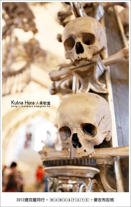 人骨教堂 庫塔荷拉 Kutna Hora