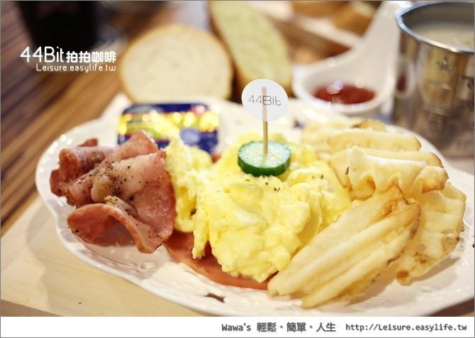 44Bit拍拍咖啡。台南早午餐、下午茶、氣泡飲料