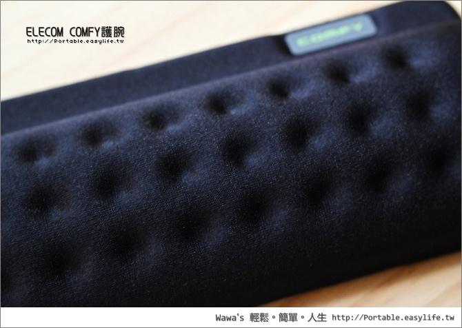ELECOM COMFY 舒壓鼠墊、鍵盤舒壓墊、護腕