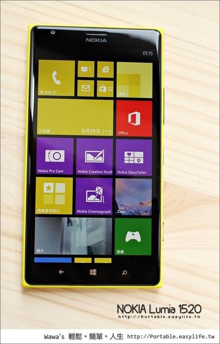 NOKIA Lumia 1520 開箱&夜拍實測