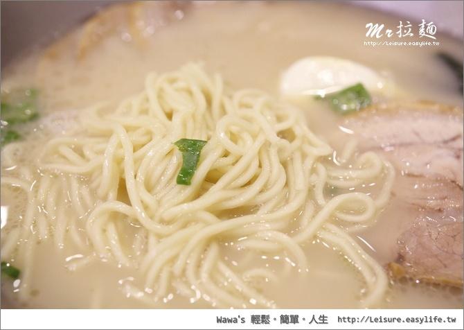 Mr拉麵九州豚骨
