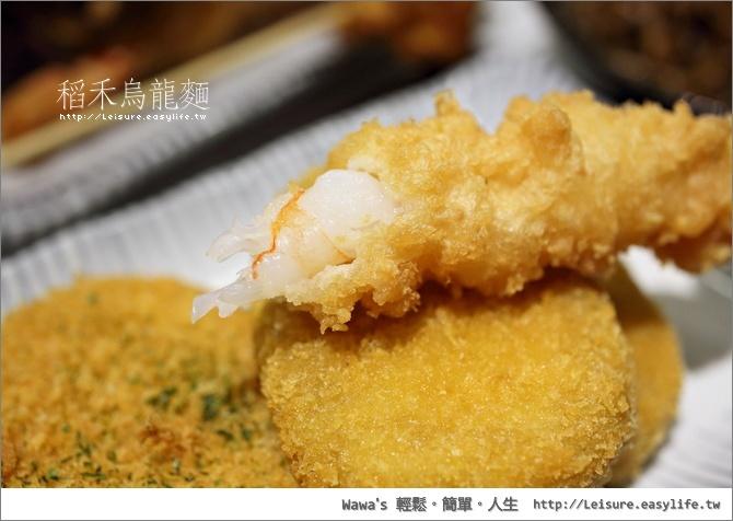 稻禾烏龍麵。台南小西門