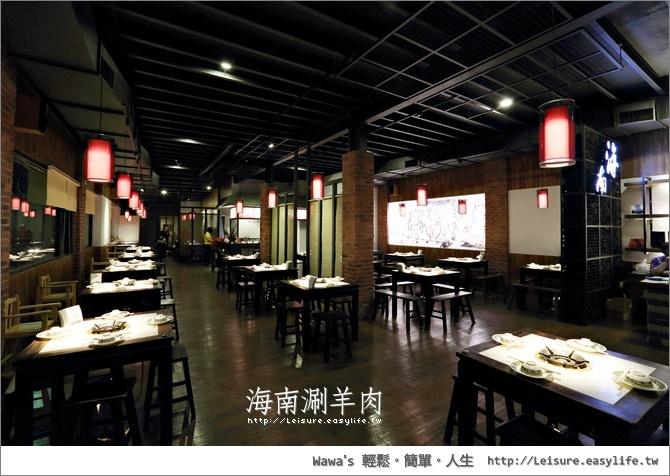 海南涮羊肉。台南永康店永大路