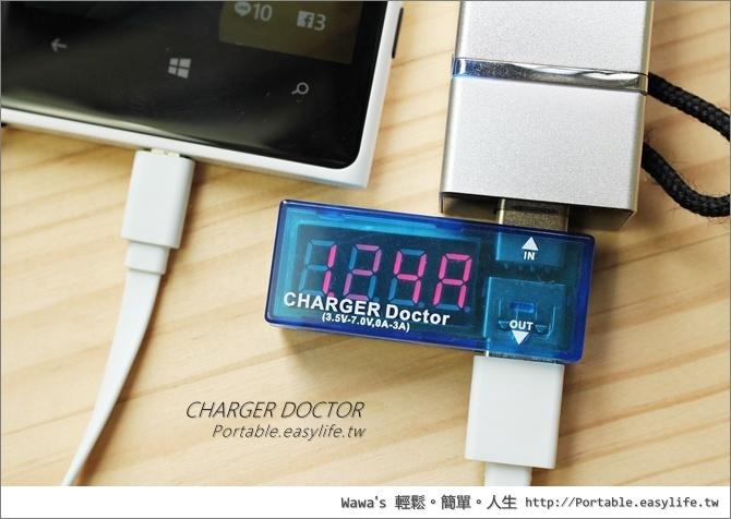 行動電源電壓/電流輸出檢測器 CHARGER DOCTOR