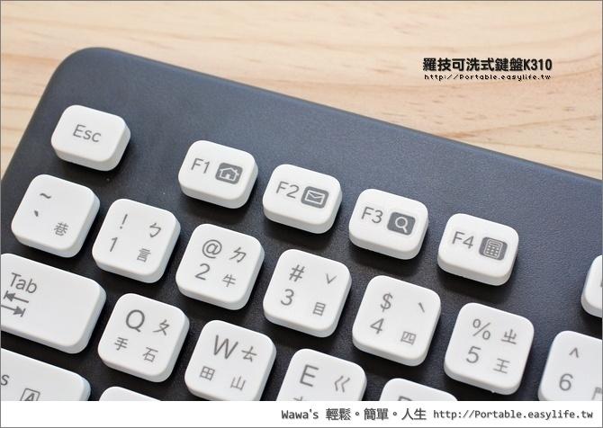 羅技可水洗鍵盤K310