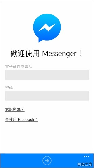 Windows Phone Facebook Messenger
