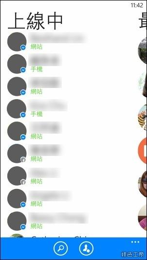 Windows Phone Facebook Messenger