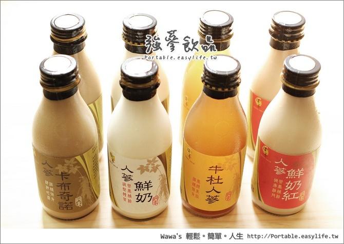 強蔘飲品。人蔘鮮奶、人蔘卡布奇諾、牛杜人蔘、人蔘鮮奶紅