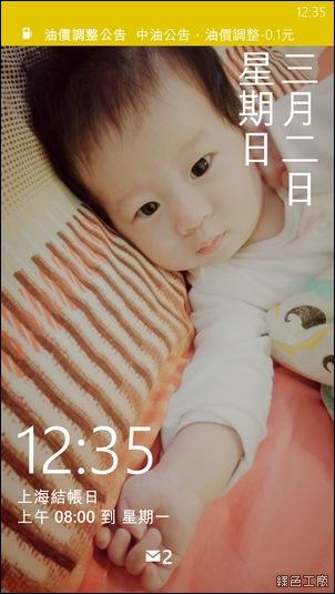 台灣油價查詢 Windows Phone