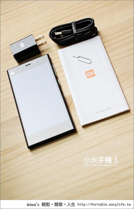 小米3、小米3開箱、小米手機3
