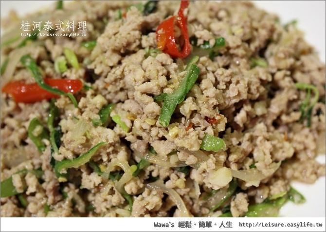 台南桂河泰式料理