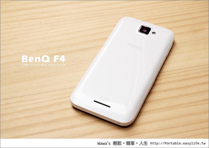 BenQ F4 4G智慧型手機