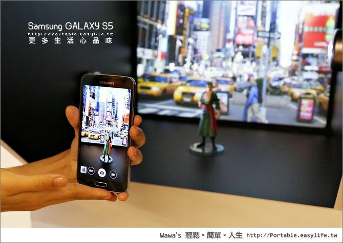 Samsung GALAXY S5 體驗會。更多生活心品味