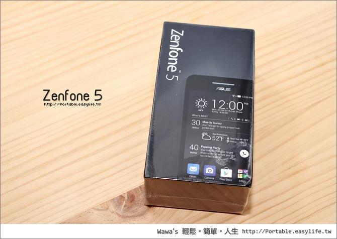 【開箱】ASUS Zenfone 5 超值的五吋智慧型手機,不輸紅米唷!