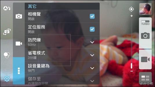 ASUS Zenfone 5 開箱評測