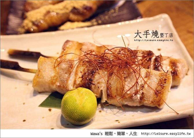 墾丁大手燒。發現日本原汁原味的幸福