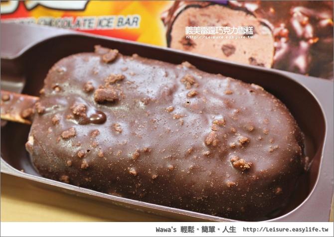 義美雷霆巧克力雪糕