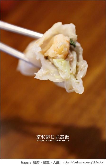 京和野日式煎餃。台南日式煎餃