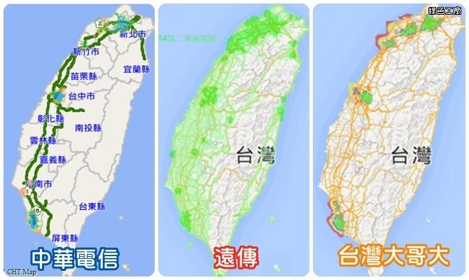 台灣區4G訊號涵蓋範圍查詢
