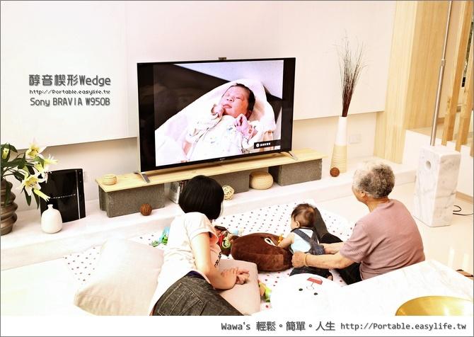 Sony BRAVIA W950B