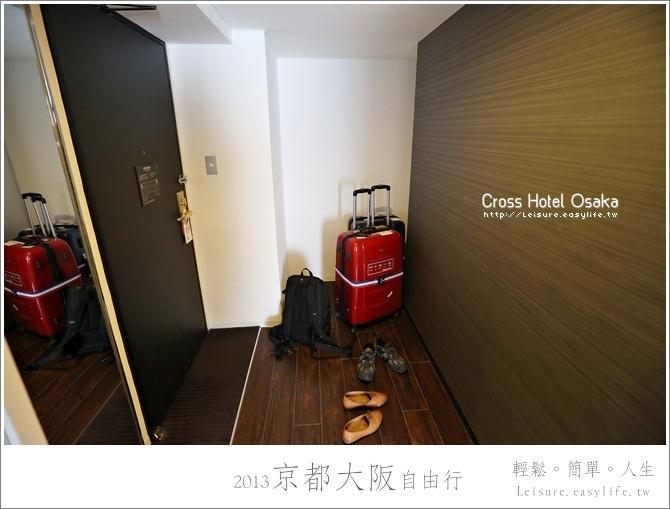 大阪住宿推薦 cross hotel