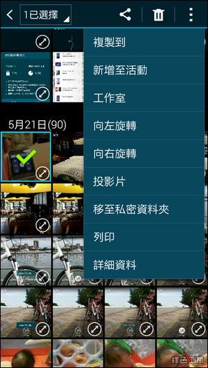 Samsung GALAXY S5、Samsung Gear 2 開箱