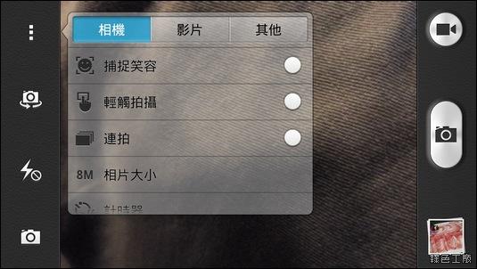 華為 honor 榮耀 3C 開箱評測介紹