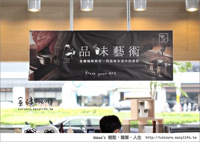 金礦咖啡。台南安平永華路