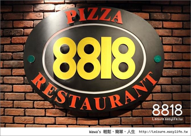 【台南】8818 Pizza Restaurant 披薩也有雙人套餐!(小西門)