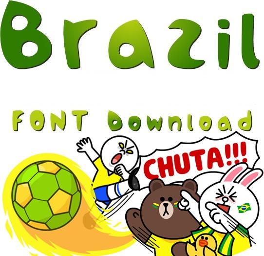 2014巴西世界盃足球賽字體下載