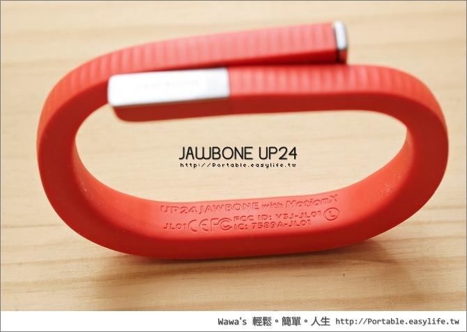 JAWBONE UP24 智慧手環