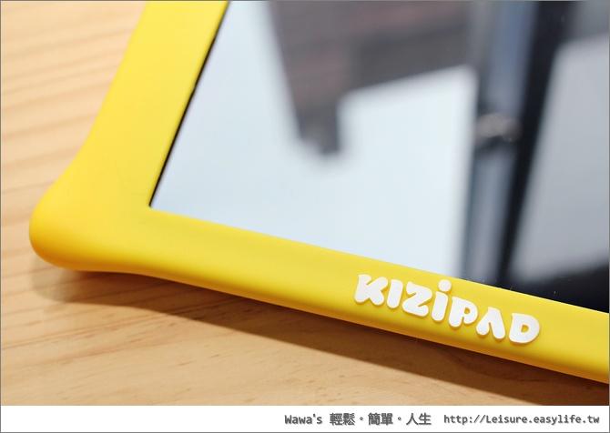 Kizipad 兒童平板