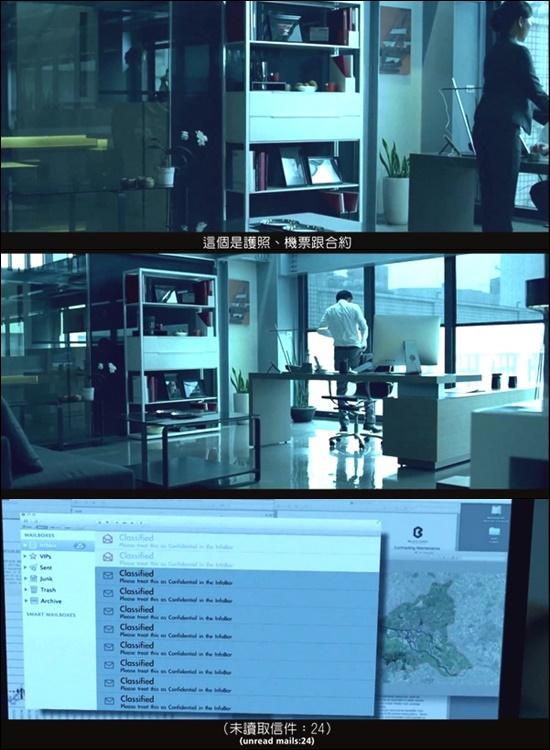 遠傳4G 即刻未來 張震主演