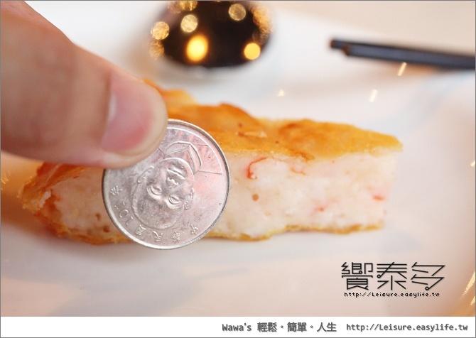 饗泰多,第一名的月亮蝦餅