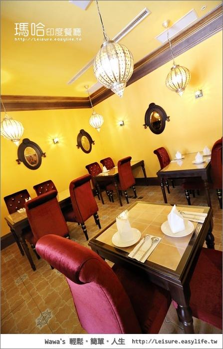 瑪哈印度餐廳、瑪哈印度料理。台南總店