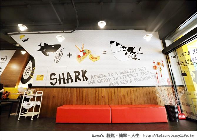 鯊魚咬吐司。台南大橋店