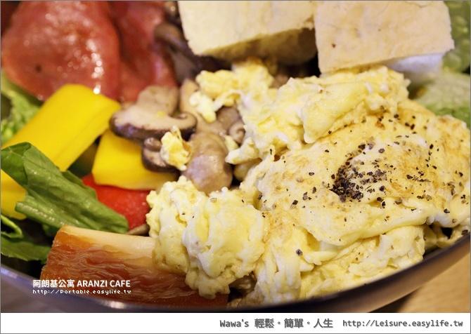 台南阿朗基公寓 Aranzi CAFE