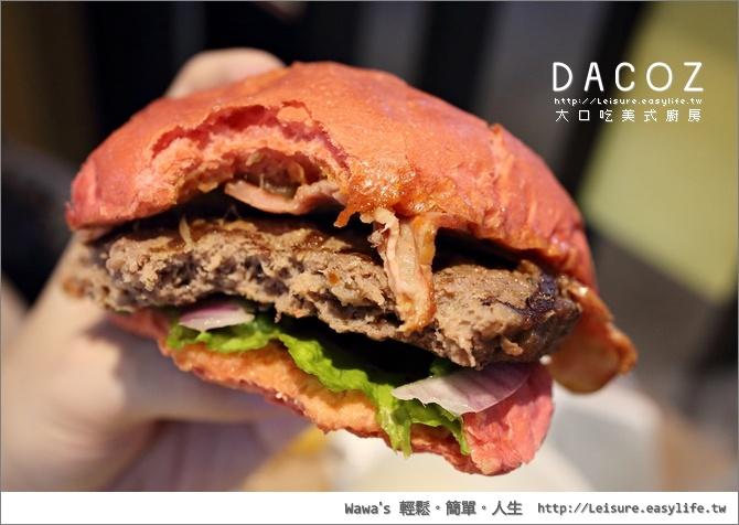 台南 DACOZ 大口吃美式廚房。饗食天堂相關餐飲