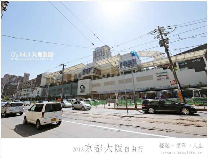 大阪 Q's Mall 丸龜製麵