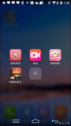 Android安裝小米桌面、小米系統