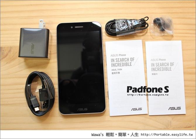Padfone S 開箱評測,全頻 4G LTE 旗艦機種