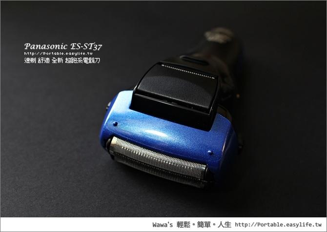 Panasonic ES-ST37 超跑系電鬍刀