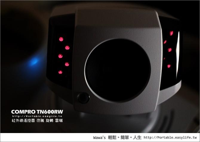 康博TN600RW 紅外線遙控 智慧家庭 PTZ雲端網路攝影機