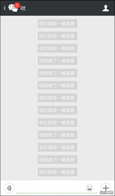 ten翻譯機評價