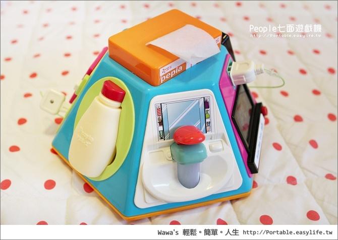 日本 People 新超級七面遊戲機