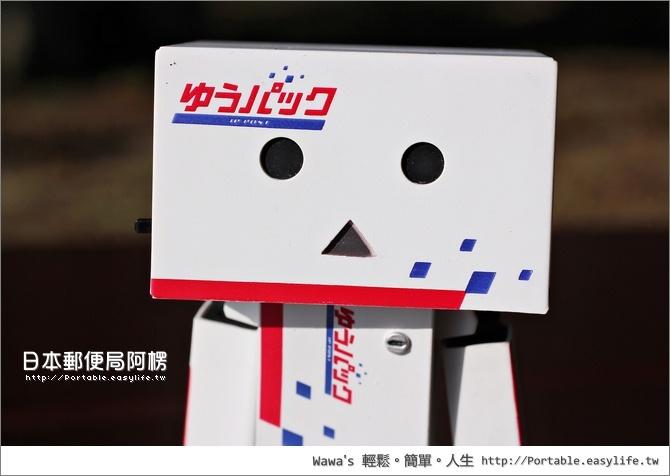 日本郵便局阿楞 ゆうパックダンボー・ミニ