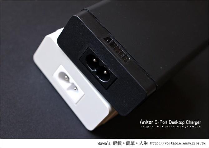 Anker 40W 5 Port USB 充電器