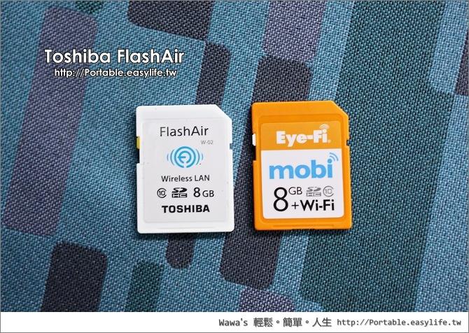 Toshiba FlashAir 無線傳輸記憶卡