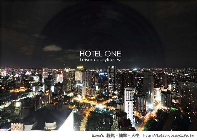 台中 HOTEL ONE 亞緻飯店